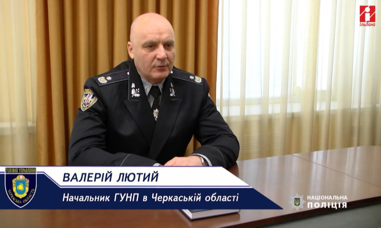 Дві кримінальні справи відкрили на Черкащині за порушення виборчого законодавства (ВІДЕО)