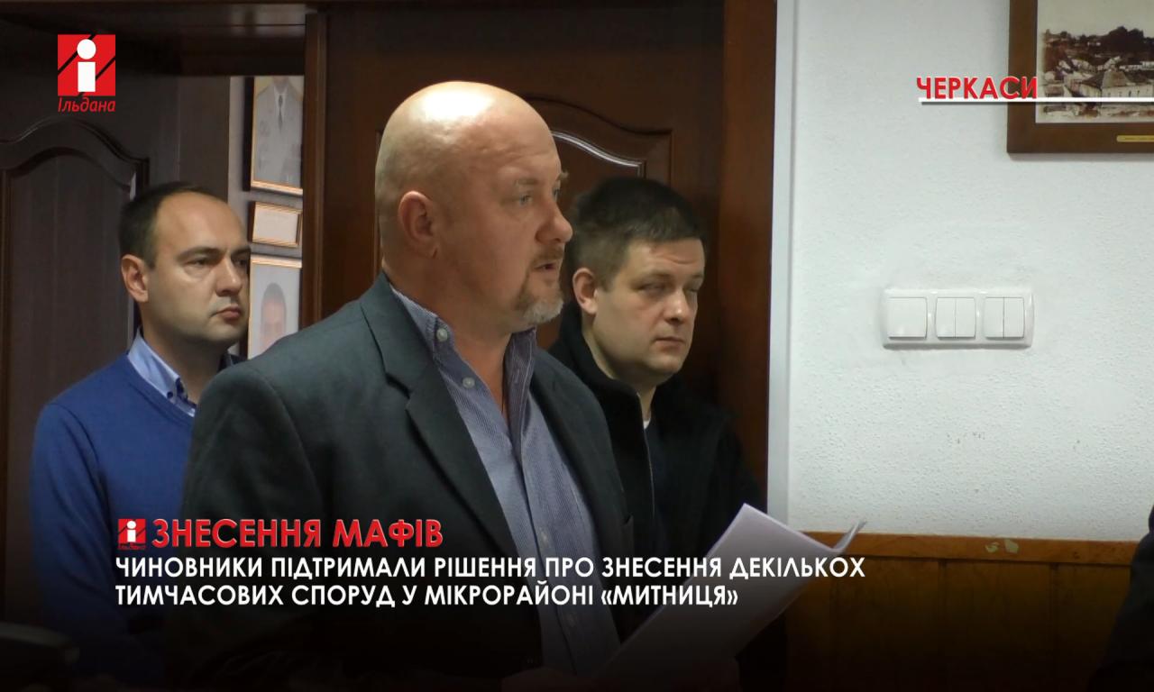 На вулицях Іллєнка та Припортова знесуть незаконні МАФи (ВІДЕО)