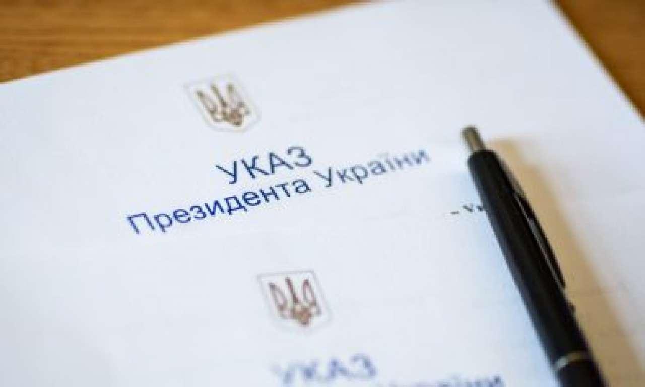 Двоє митців з Черкащини відзначено нагородами Президента України