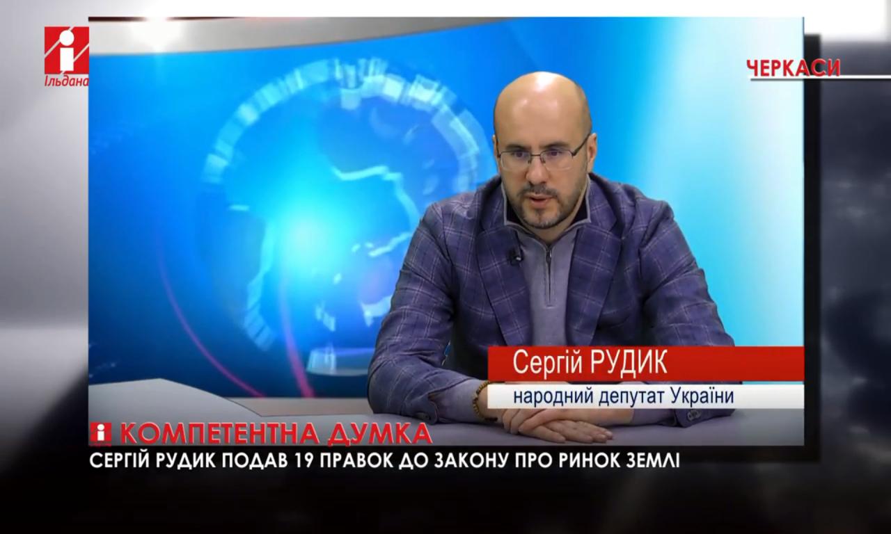 Після тримісячної боротьби за справедливість Сергій Рудик таки став офіційно народним депутатом (ексклюзивний коментар)