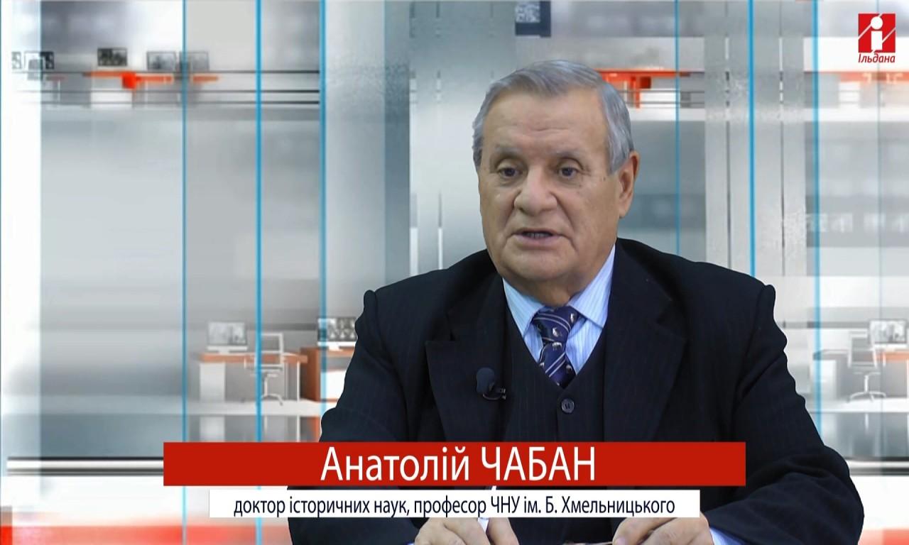 Анатолій Чабан започаткував  нову рубрику в ефірі «Ільдани» (ВІДЕО)