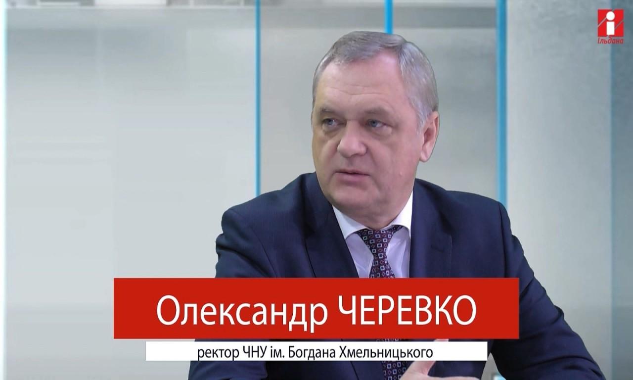 ЧНУ: історія і сьогодення, надбання і проблеми вищої освіти на Черкащині з вуст очільника вишу (ВІДЕО)
