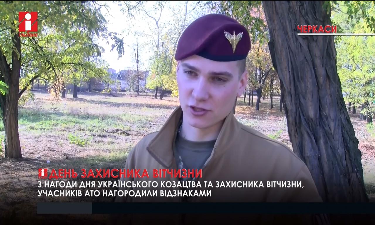 Пам'ятник воїнам АТО відремонтують у Шполі (ВІДЕО)
