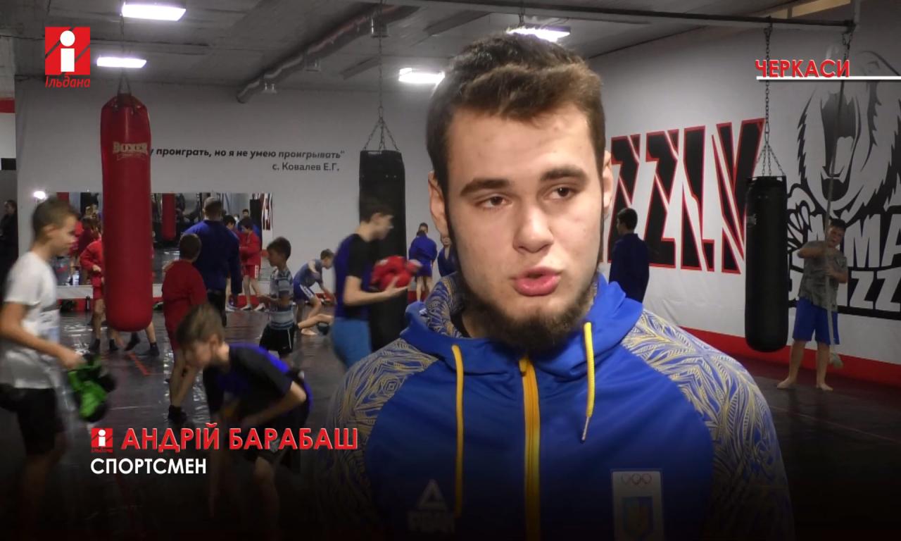 Черкаські самбісти вибороли бронзу та срібло на 25-му Чемпіонаті світу з бойового самбо (ВІДЕО)