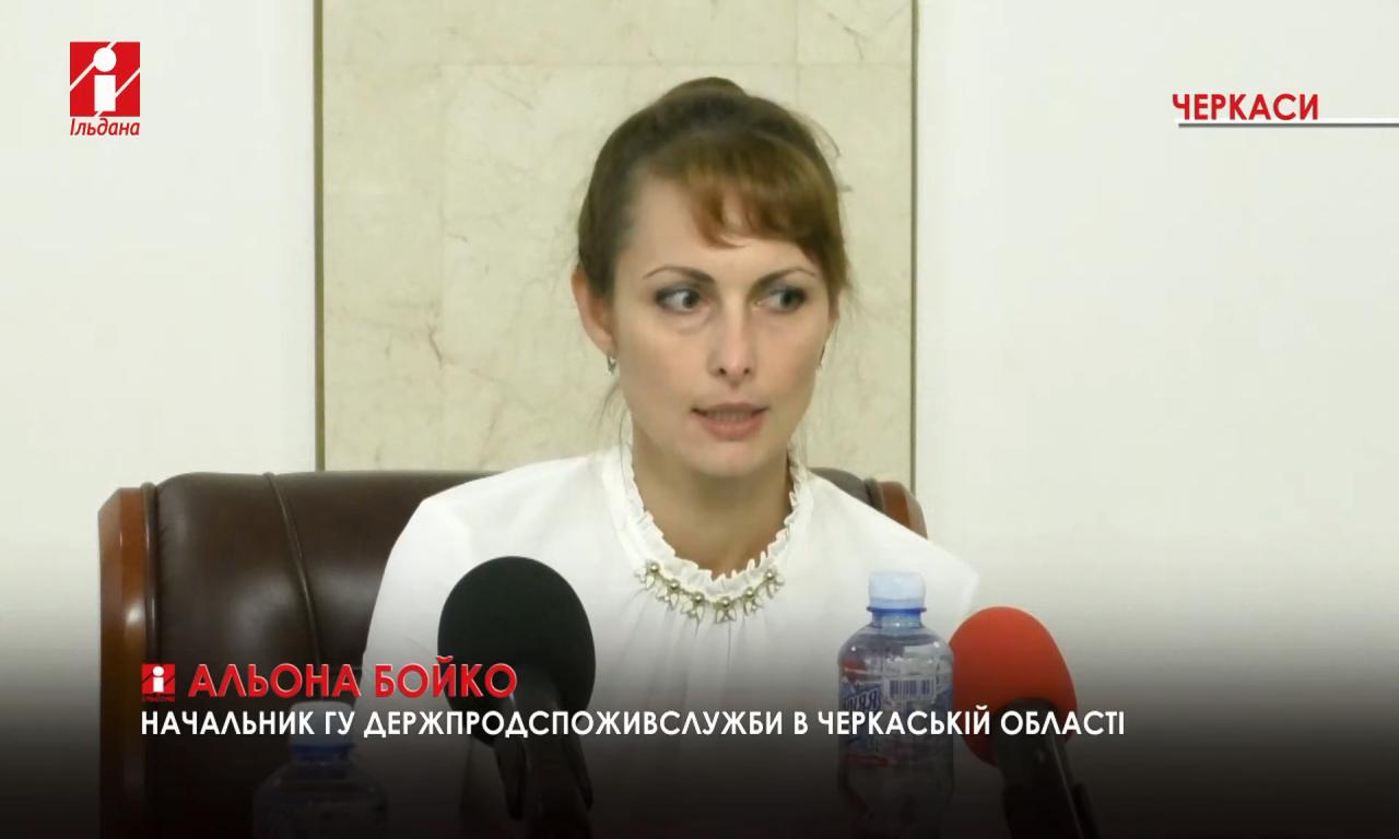 Понад 120 штрафів стягла черкаська Держпродспоживслужба за минулий рік (ВІДЕО)