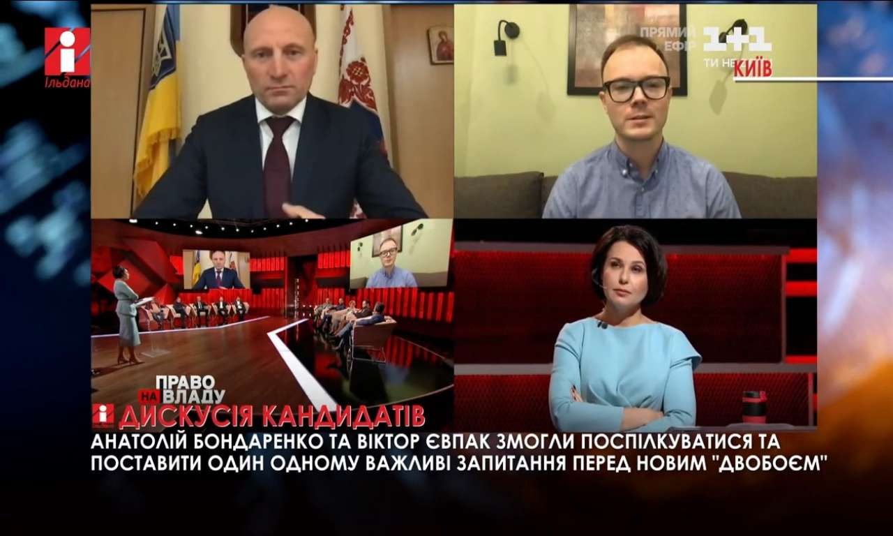 Анатолій Бондаренко та Віктор Євпак у ефірі програми «Право на владу» (ВІДЕО)