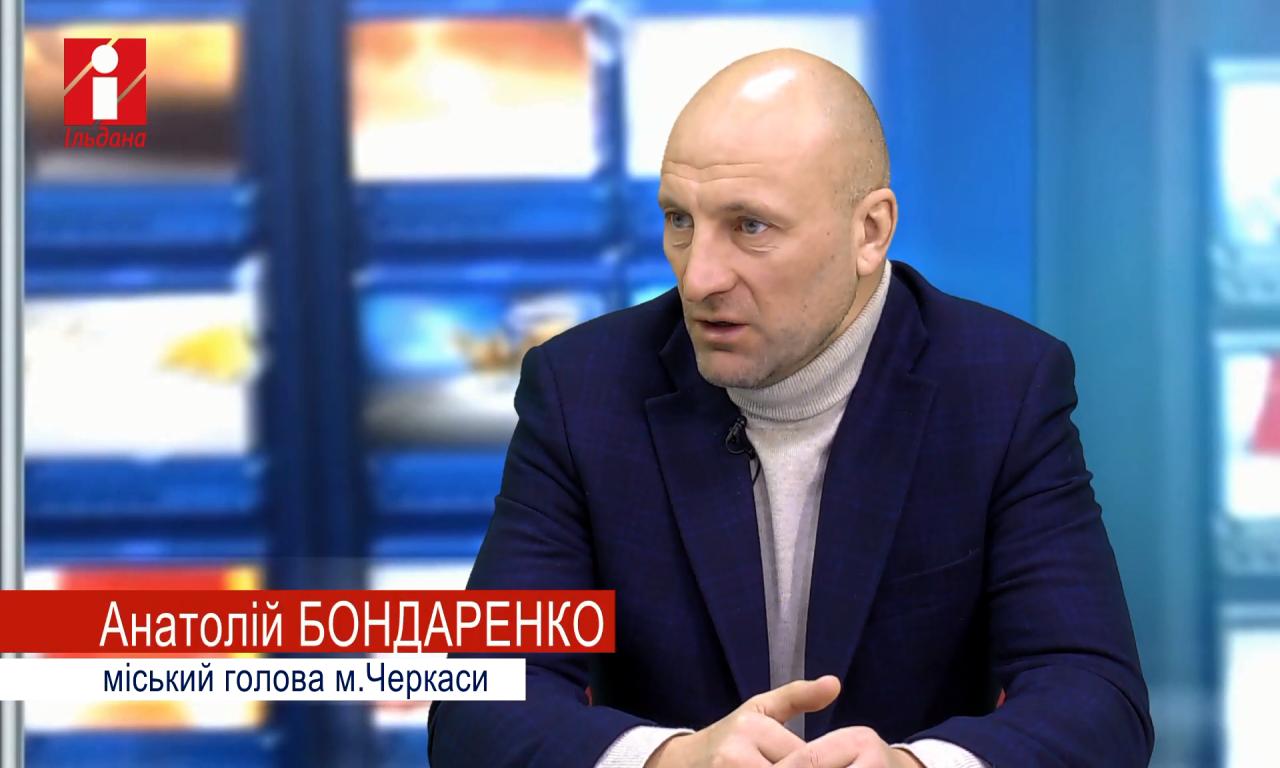 «Громади хочуть об'єднуватись із сильними», - Анатолій Бондаренко про приєднання Благодатного та Свидівка (ВІДЕО)