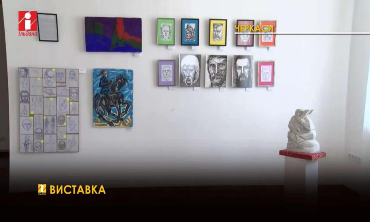 У Черкасах відкрито виставку молодого черкаського митця Дмитра Бур'яна «Заробітчанство» (ВІДЕО)