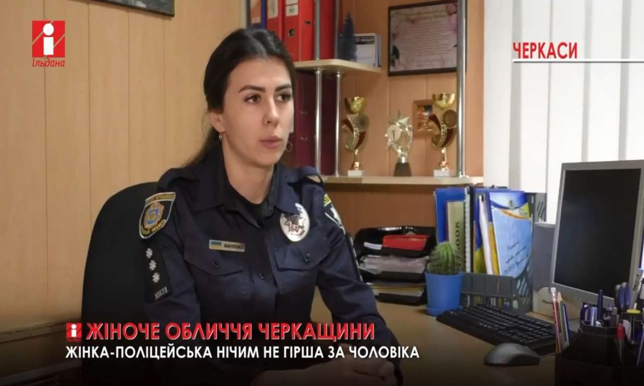 «Про жінок»: Олена Вакуленко