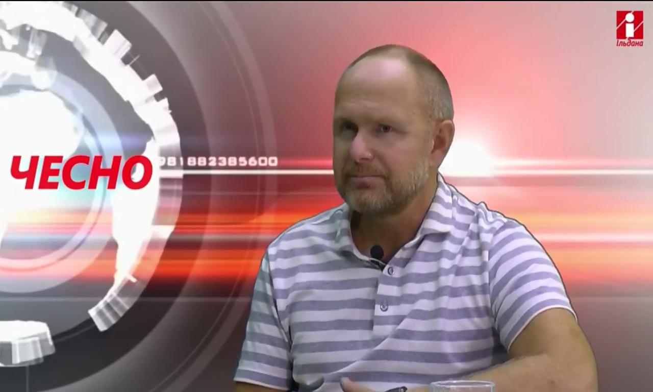 «Якщо чесно» з Олегом Васецьким: чим займається сьогодні відомий на Черкащині бізнесмен? (ВІДЕО)