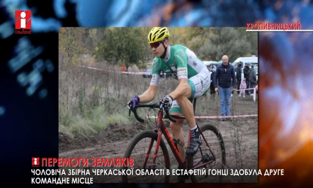 «Срібло» чемпіонату України здобули черкаські велосипедисти (ВІДЕО)