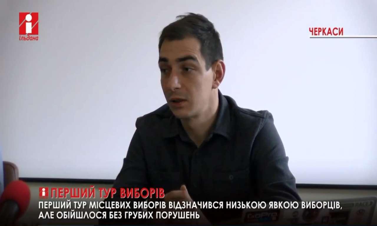 Низька явка, але без грубих порушень: перші результати виборів на Черкащині (ВІДЕО)