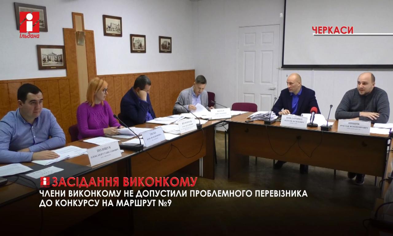 Про виконання програми«Доступні ліки» доповідали в Черкасах (ВІДЕО)