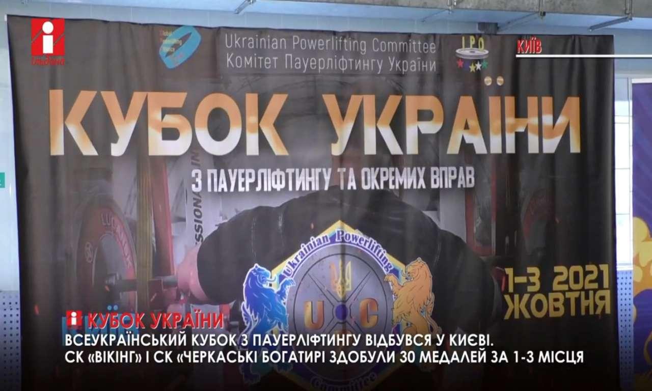 200 балів із ЗНО через суд і заборона руху вантажного транспорту: рішення виконкому Черкаської міськради (ВІДЕО)