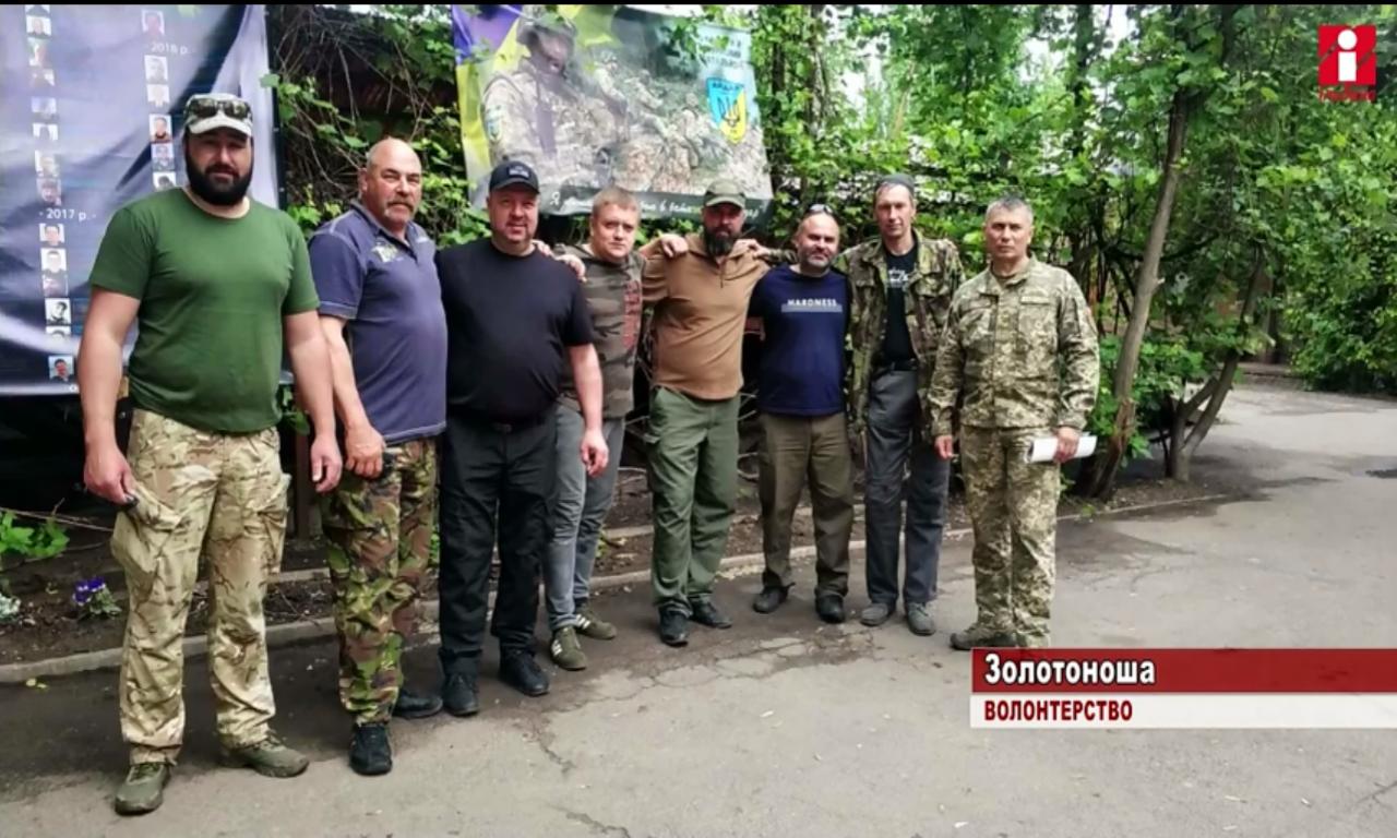 Золотоніські волонтери передали допомогу українським воїнам на передову (ВІДЕО)