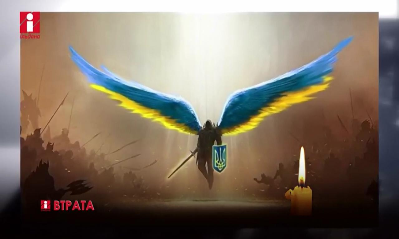 Поблизу Авдіївки загинув уродженець Черкащини старший солдат Юрій Бурдейний (ВІДЕО)