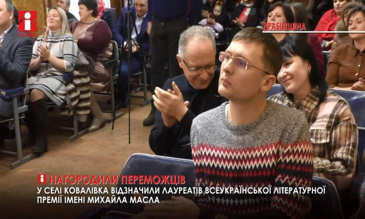 «Крок до читача»: Назарій Вівчарик