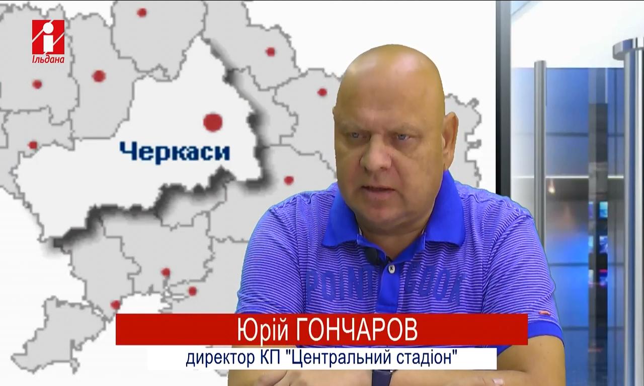Як клуб «Дніпро» рятує кар'єри юних спортсменів, розповів Ю. Гончаров (ВІДЕО)