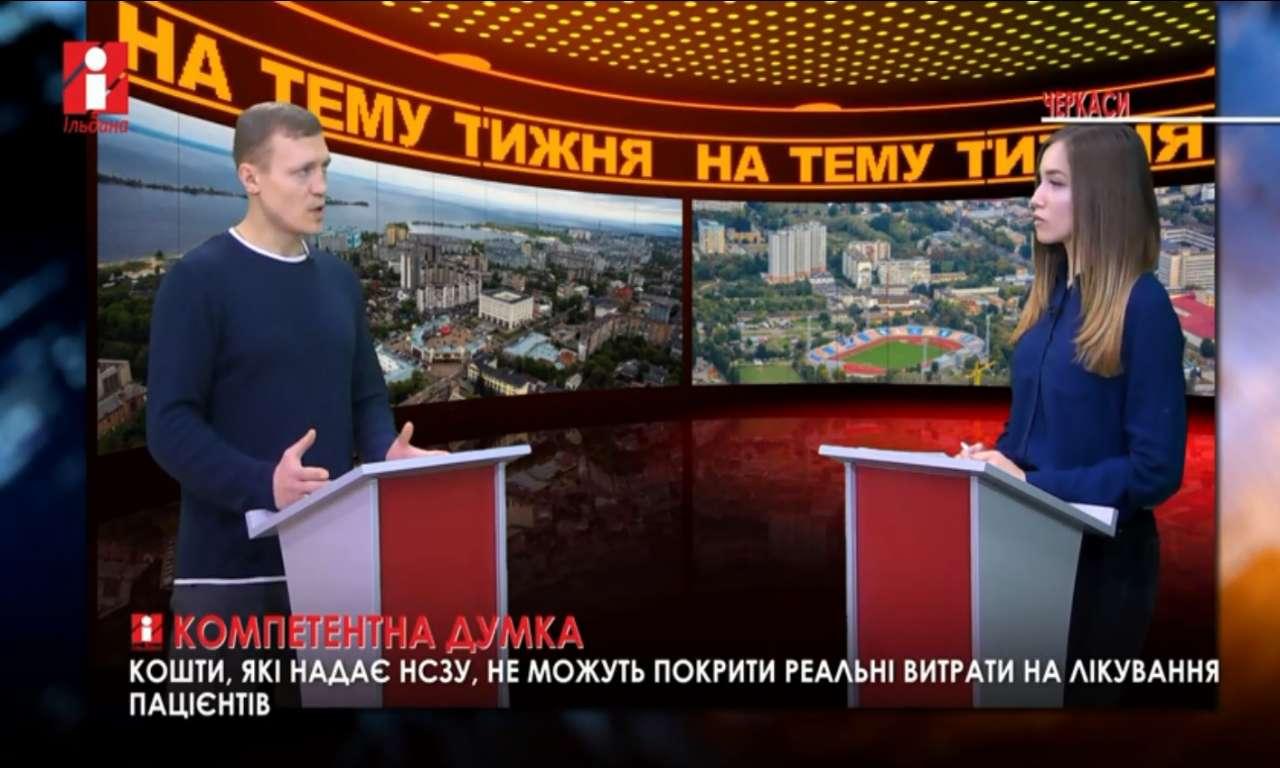 «Операція апріорі не може бути безкоштовною», – Віталій Григорьєв (ВІДЕО)
