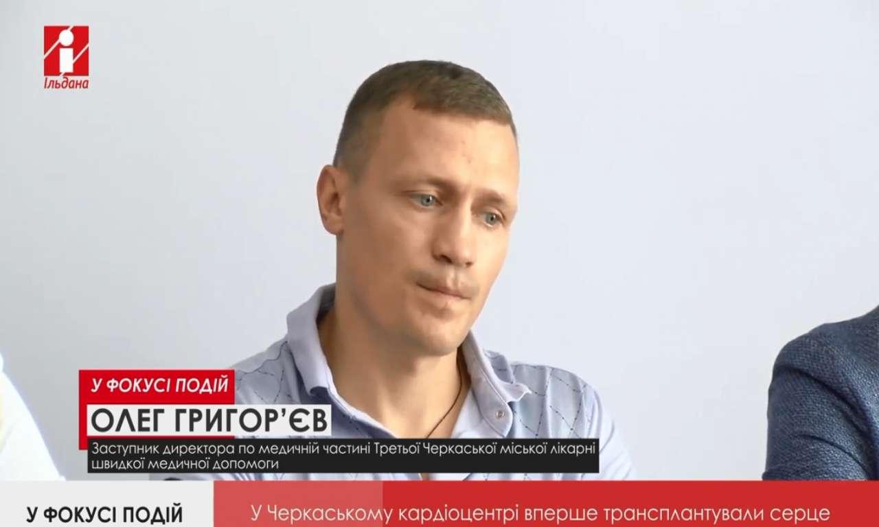 Важливо про головне: Віталій Григор'єв про роботу травматологів під час негоди
