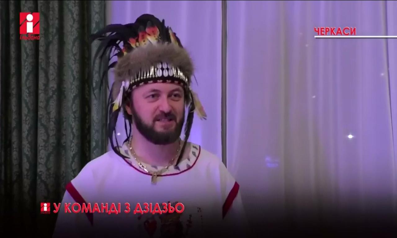 Дзідзьо у Черкасах закликав українців розмовляти солов'їною (ВІДЕО)