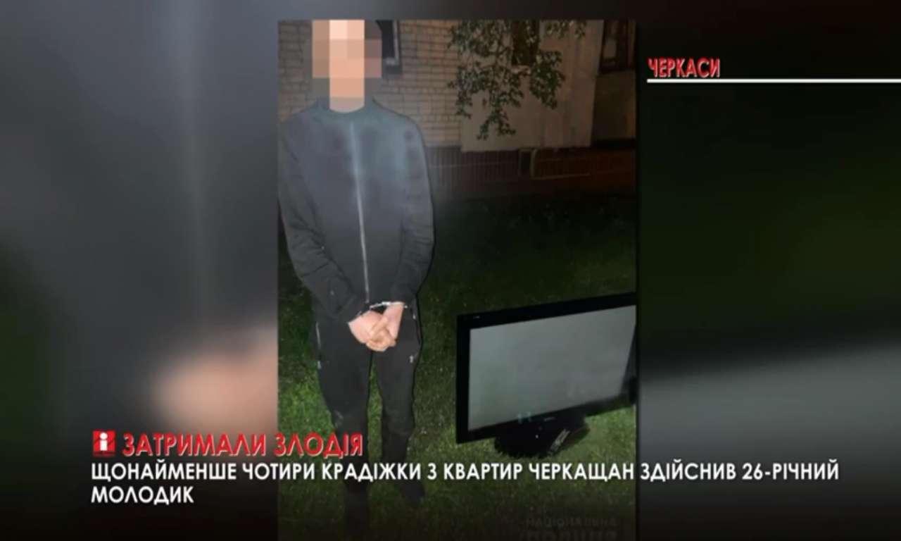 У Мошнах злодій заснув на місці скоєння злочину (ВІДЕО)