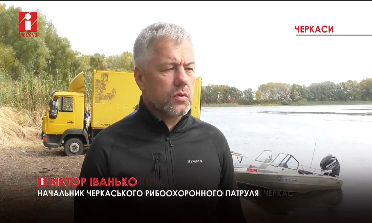 Понад 4,5 тони риби випущено у річку в Дахнівці (ВІДЕО)
