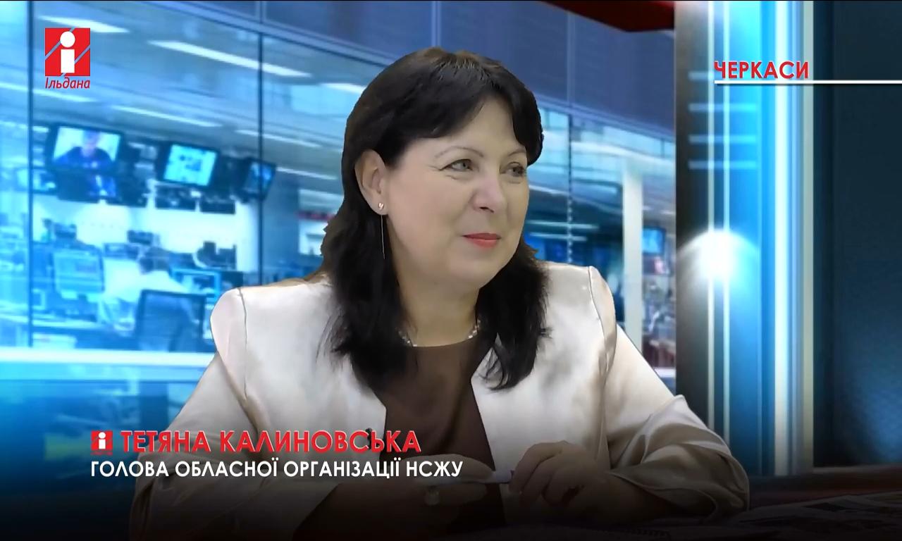 Тетяна Калиновська привітала журналістів Черкащини з професійним святом (ВІДЕО)