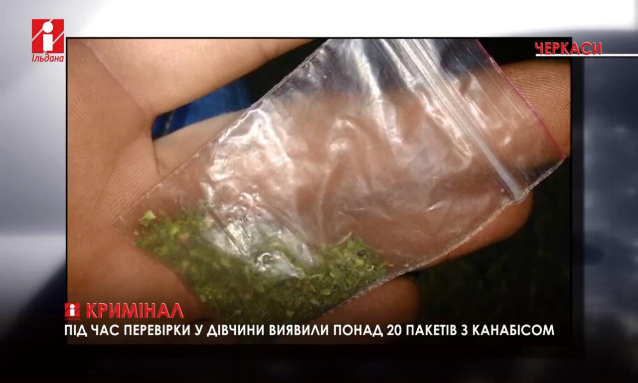 У Каневі затримано місцевого жителя, що зберігав наркотики у власному гаражі (ВІДЕО)