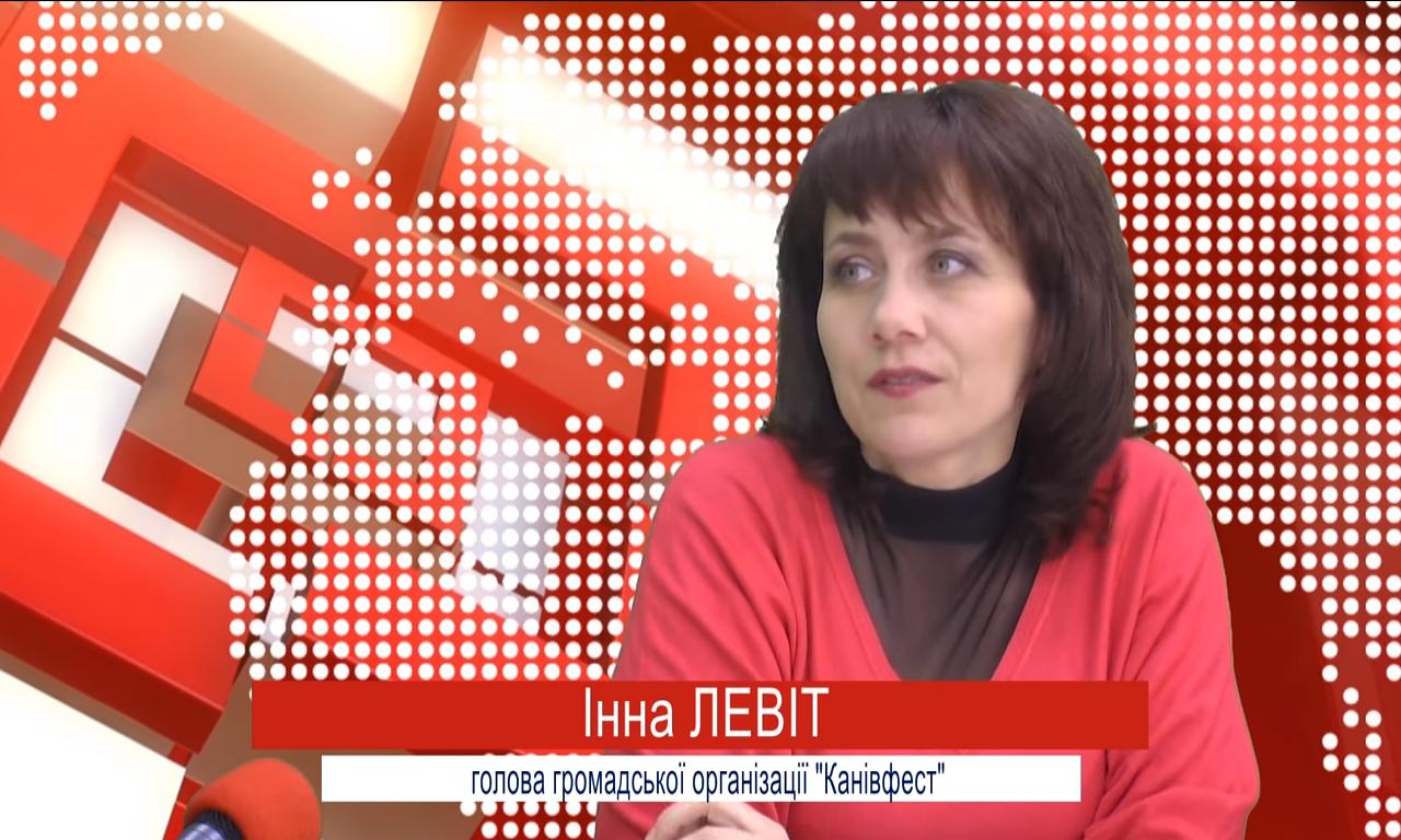 Канівський Кінофест – «У фокусі подій» (ВІДЕО)