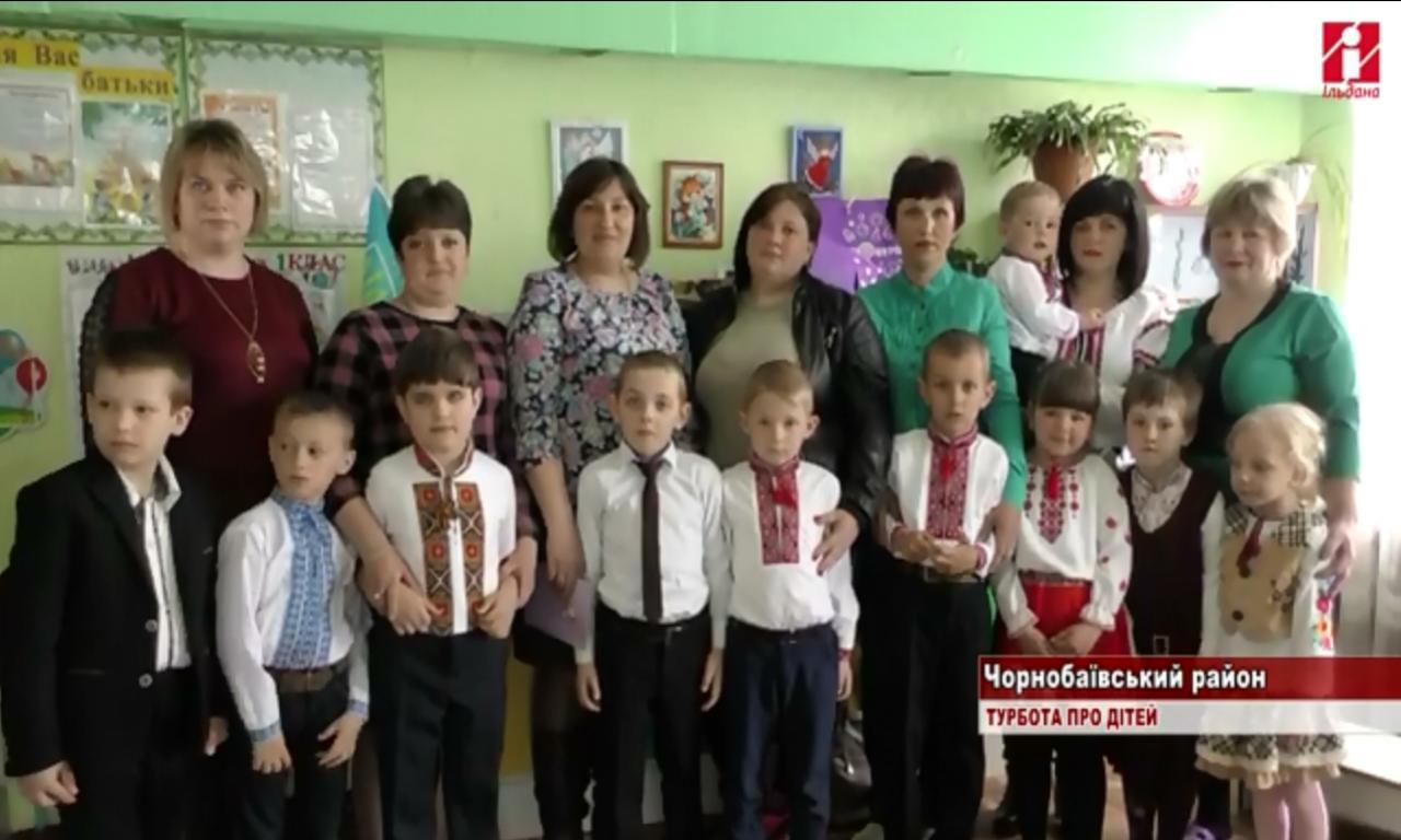 У Васютинцях відкрили оновлений клас для першокласників (ВІДЕО)