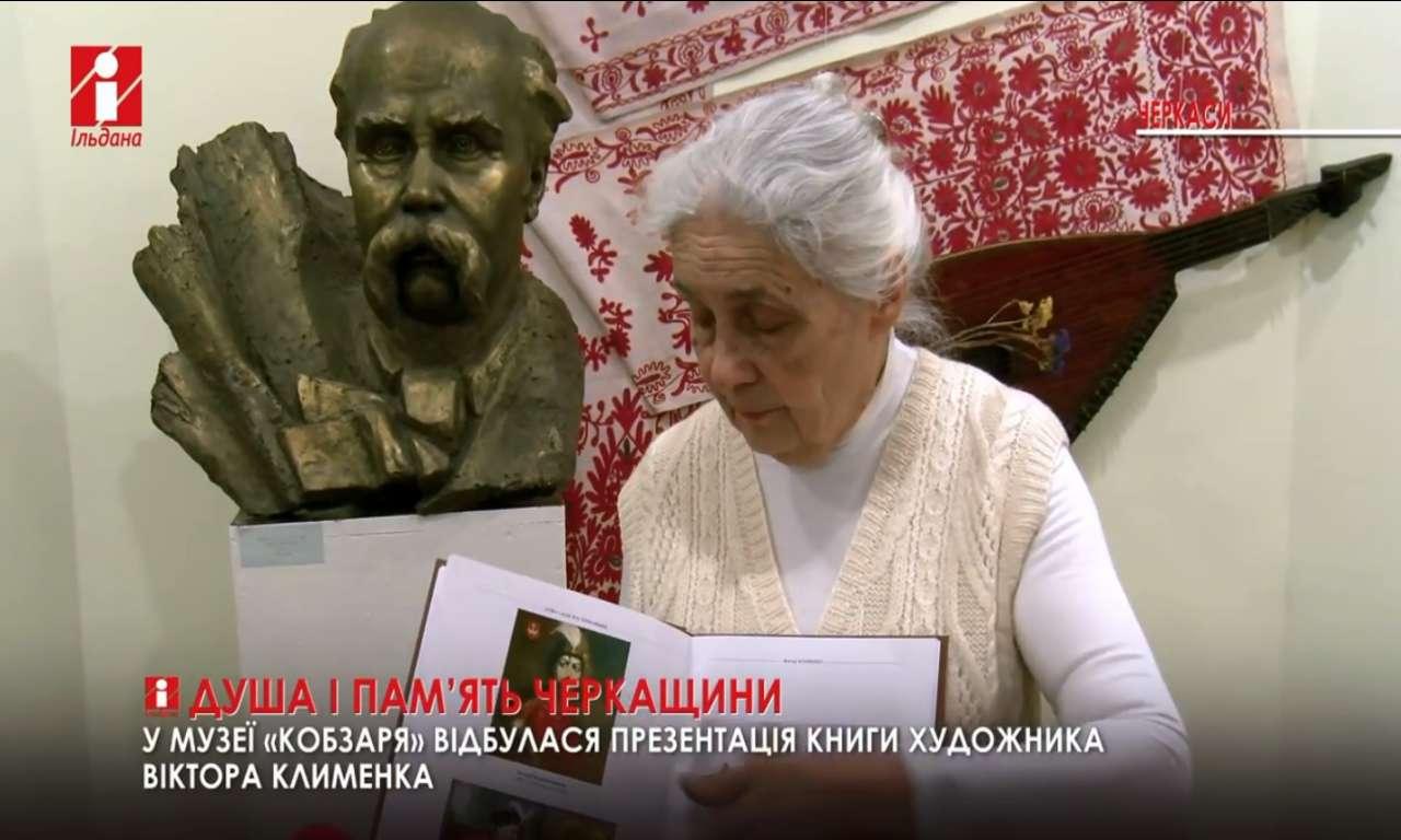 На Покрову у Черкасах співав отець Олександр Клименко, переможець «Голосу Країни» (ВІДЕО)
