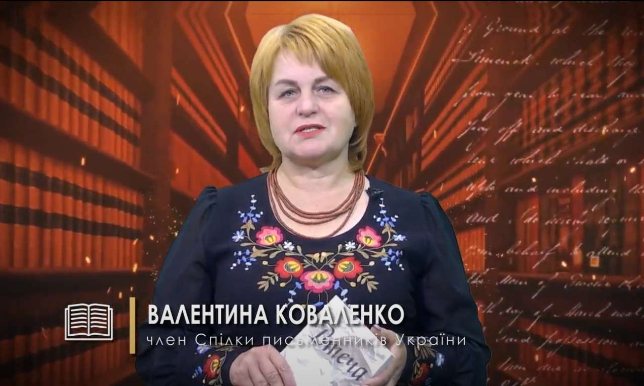 У гостях «У фокусі подій» – Валентина Коваленко (ВІДЕО)
