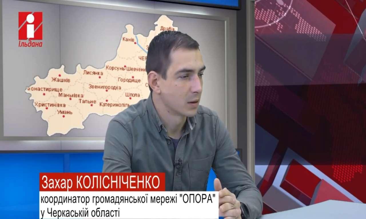 В ефірі програми «У фокусі подій» – Захар Колісніченко (ВІДЕО)