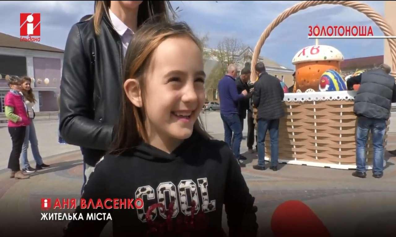 У Золотоноші виготовили найбільший великодній кошик в Україні (ВІДЕО)