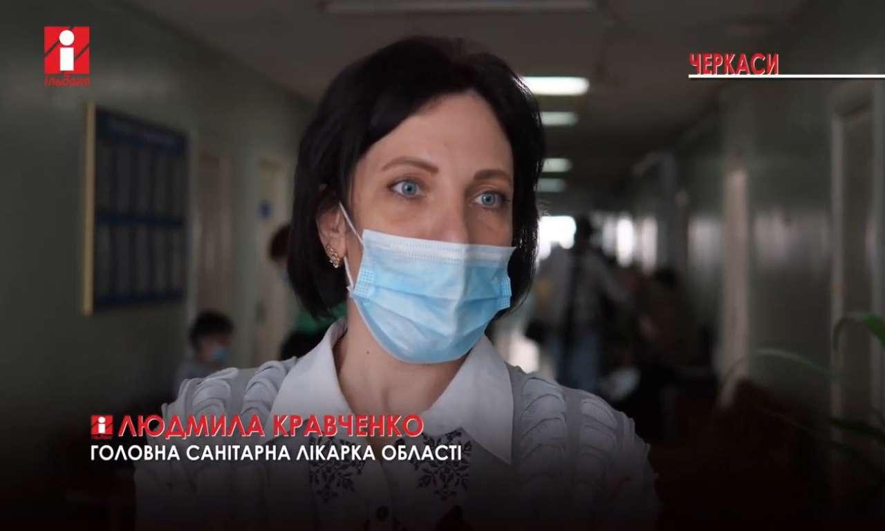 Щепилася від коронавірусу головна санітарна лікарка Черкаської області (ВІДЕО)