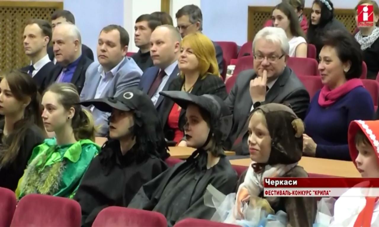 Фестиваль юнацької творчості «Крила-2019» відбувся у ЧДТУ (ВІДЕО)