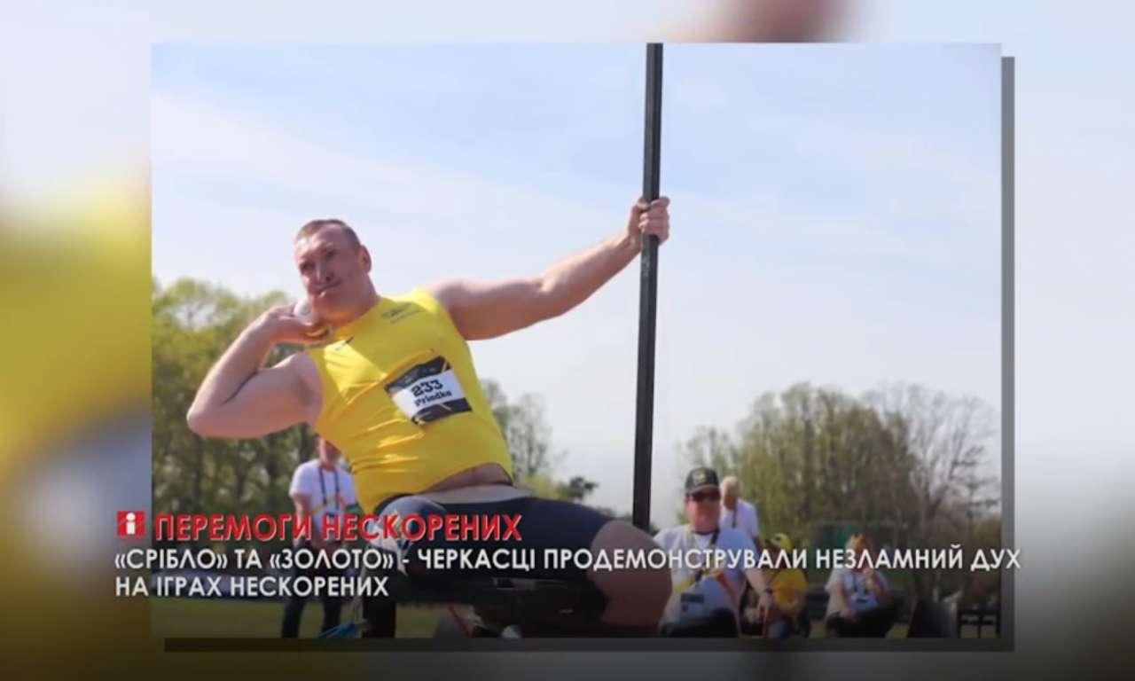Черкаські ветерани самбо привезли «золото» і «бронзу» Чемпіонату світу в Мінську (ВІДЕО)