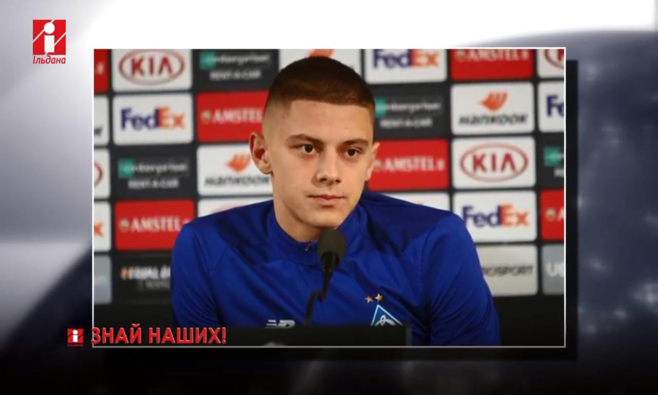 Черкащанин став найкращим молодим футболістом країни (ВІДЕО)