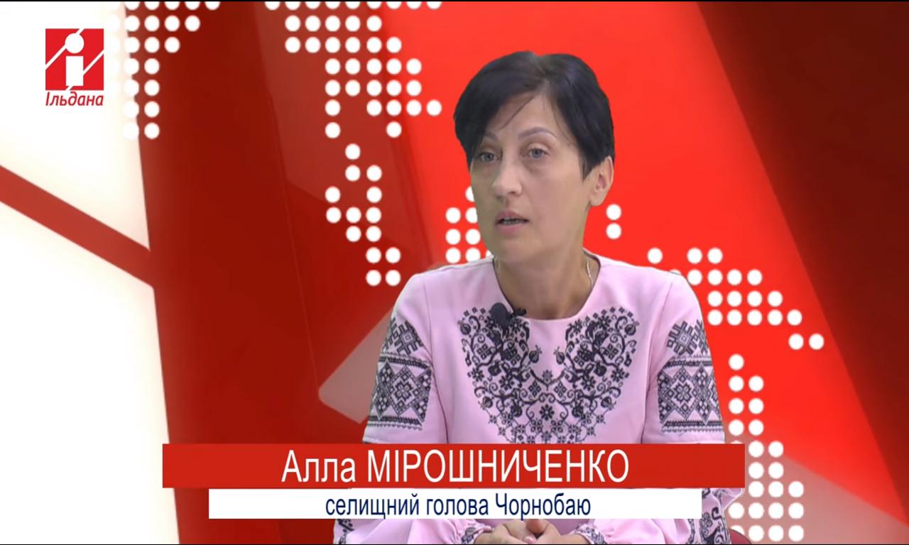 Майже 80% підземних комунікацій у Чорнобаї потребують заміни (ВІДЕО)