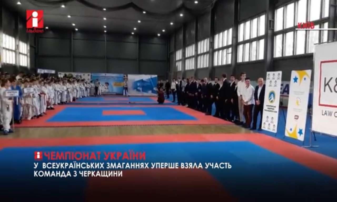 Уманчани гарно виступили на чемпіонаті України з рукопашного бою