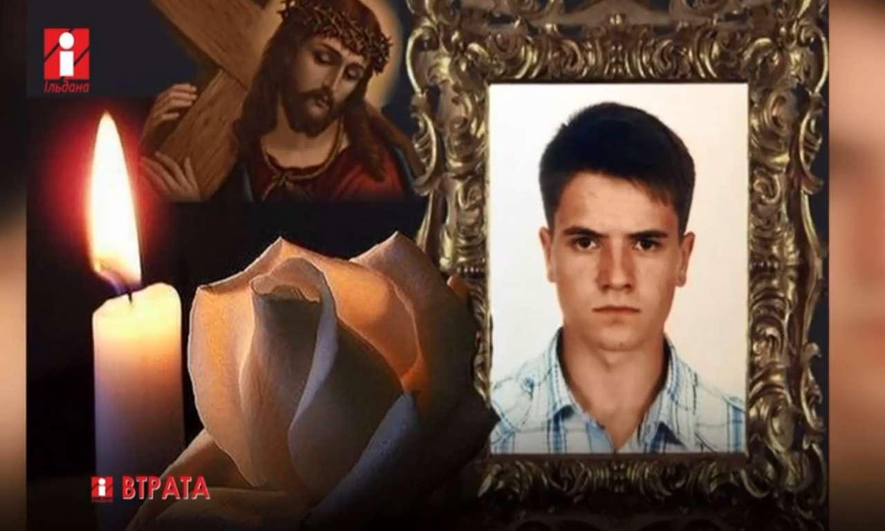 В зоні ООС загинув воїн з Монастирищини Владислав Мороз (ВІДЕО)