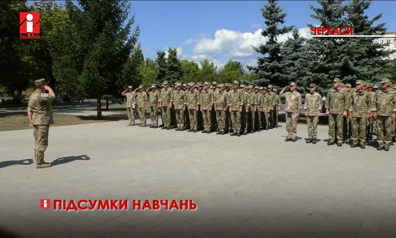Завершились навчання офіцерів запасу бригади тероборони (ВІДЕО)