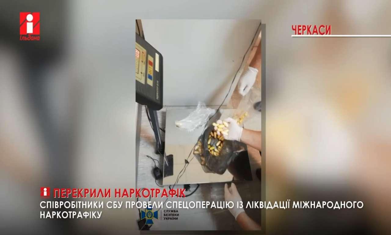 Дилерів міжнародного наркотрафіку затримали у Борисполі черкаські правоохоронці (ВІДЕО)