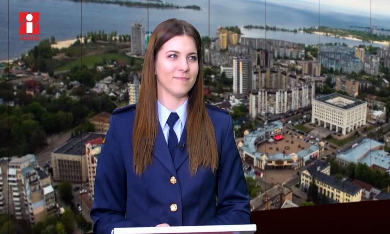 Підпали сухостою, чагарників та сміття на Черкащині у програмі «На тему тижня»