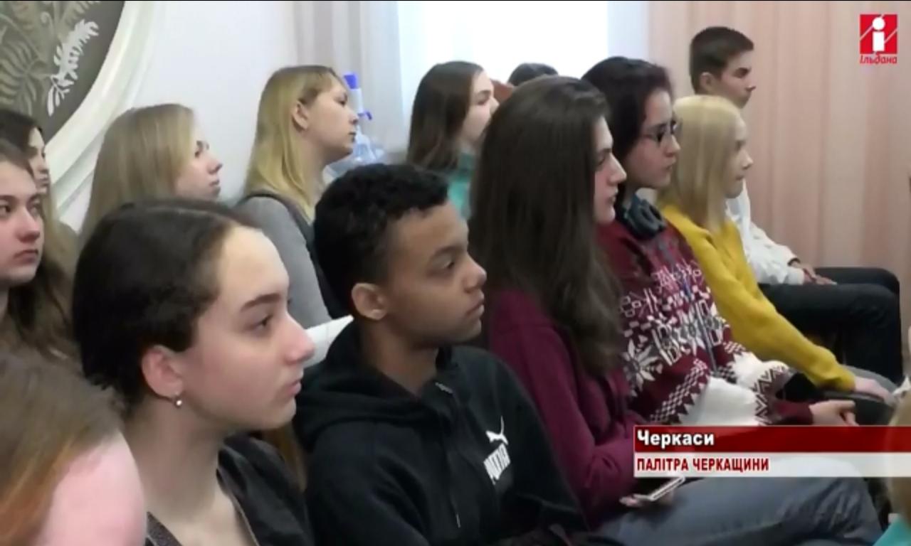 «Палітри Черкащини» вдруге зібрали молодь змагатися (ВІДЕО)