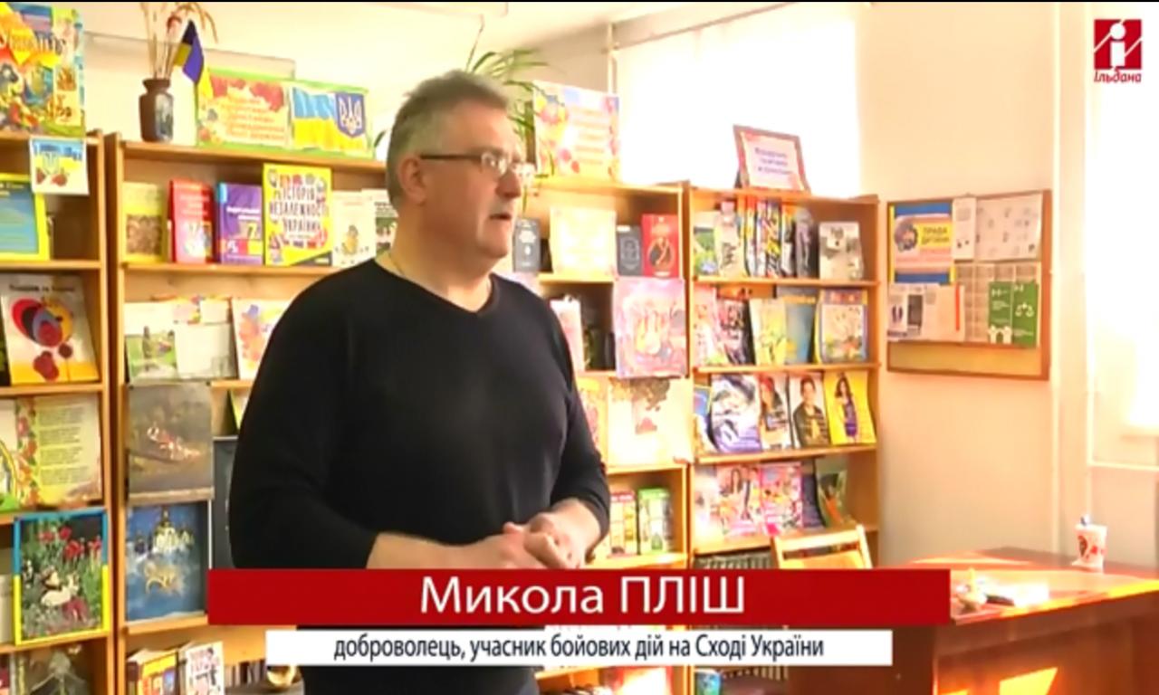 Смілянські діти зустрілись з ветераном АТО (ВІДЕО)