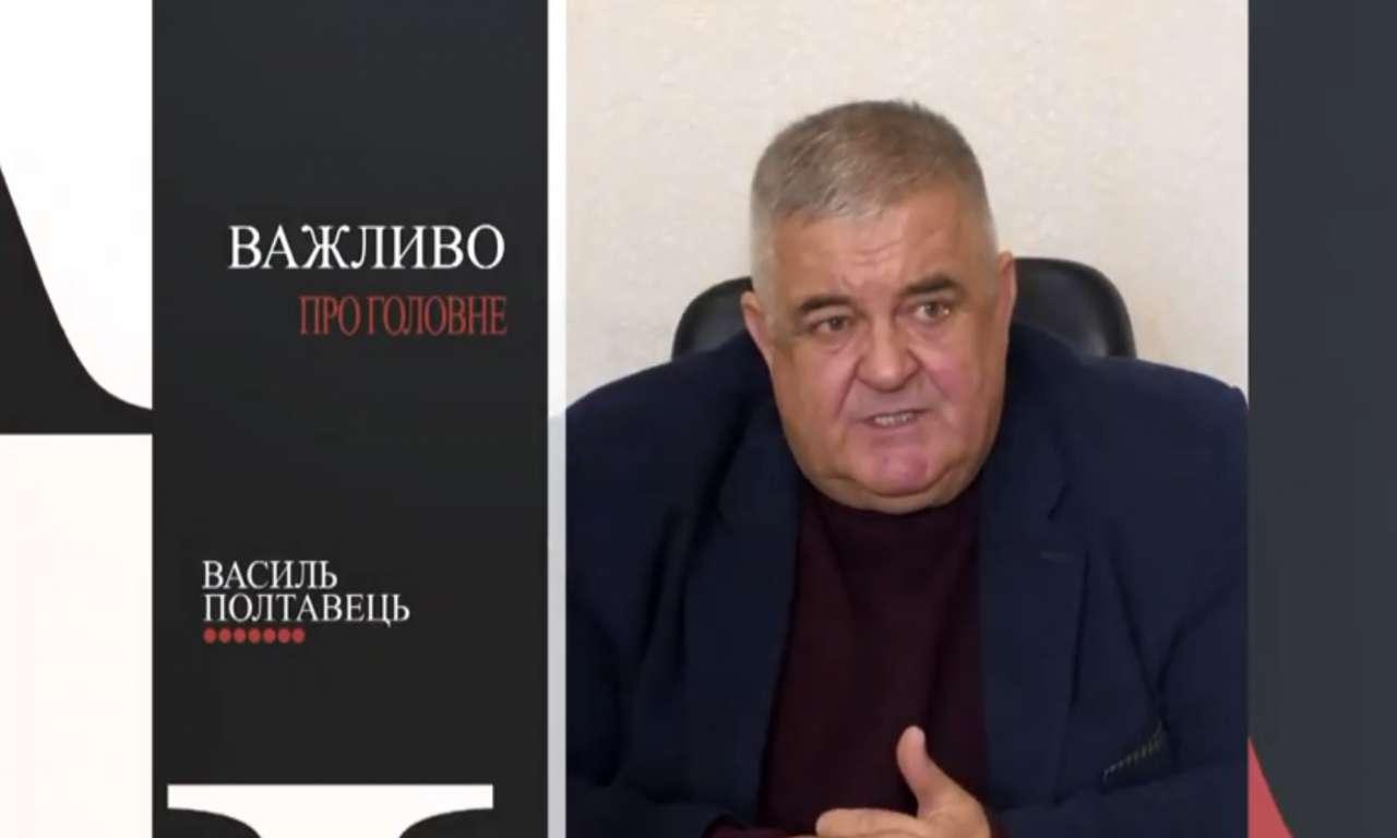 Важливо про головне: Василь Полтавець про роботу заповідника «Чигирин»