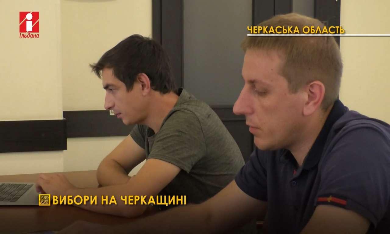 Про зафіксовані порушення під час виборів на Черкащині (ВІДЕО)
