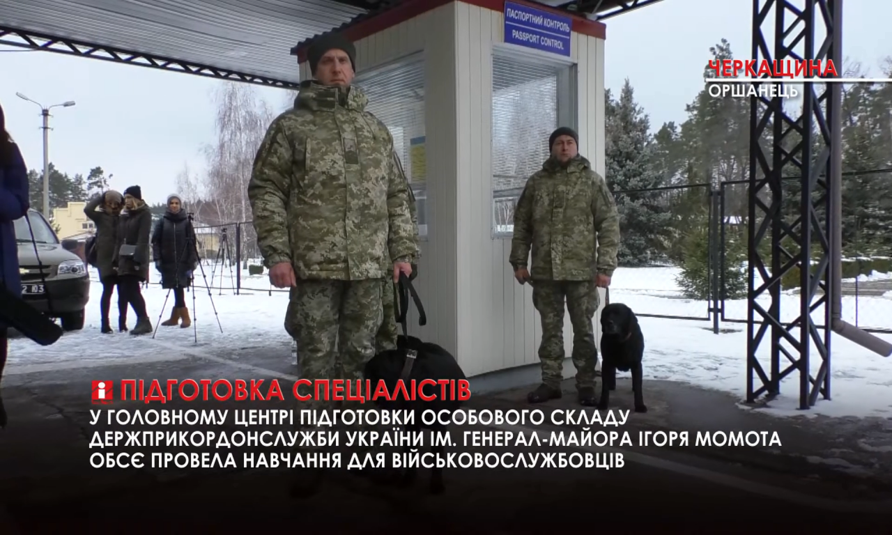 В Оршанці навчали військових боротися з незаконним обігом зброї та вибухівки (ВІДЕО)